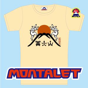tshirts-shop