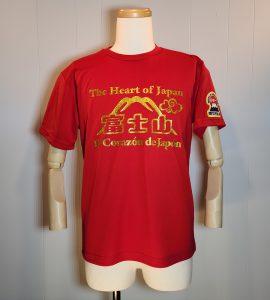Tシャツ「The Heart of Japan」ゴールドラメ